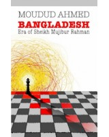 Bangladesh: Era of Sheikh Mujibur Rahman (5th impression)