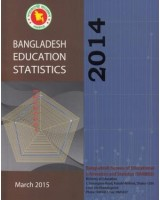 Bangladesh Educational Statistics 2014