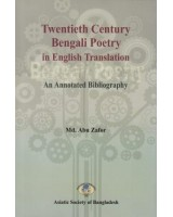 Twentieth Century Bengali Poetry in English Translation: An Annotated Bibliography