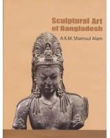 Sculptural Art of Bangladesh – Pre-Muslim Period