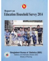 Report on Education Household Survey 2014