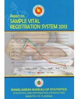 Report on Sample Vital Registration System - 2013