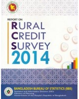 Report on Rural Credit Survey - 2014