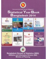 Statistical Yearbook of Bangladesh-2014