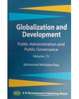 Public Administration and Public Governance, Volume IV: Globalization and Development