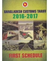 Bangladesh Customs Tariff 2015-16: First Schedule