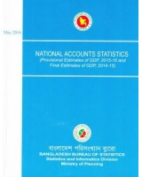 National Accounts Statistics, 2015-16 (Provisional Estimates of GDP, 2015-16 and Final Estimates of GDP, 2014-15)