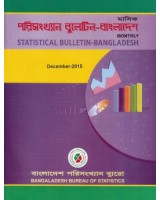 Monthly Statistical Bulletin of Bangladesh- 2015: December
