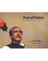 Poet of Politics: An Inseparable History of Bangladesh, Volume-1