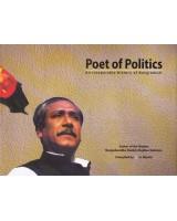 Poet of Politics: An Inseparable History of Bangladesh, Volume-1