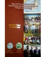 Role of ICTs in Agriculture/Rural Development and Governance in Taiwan: A Report on Study Visit