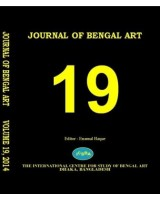 Journal of Bengal Art, Volume – 19, 2014