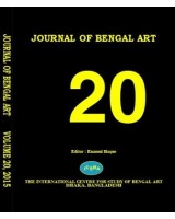 Journal of Bengal Art, Volume – 20, 2015
