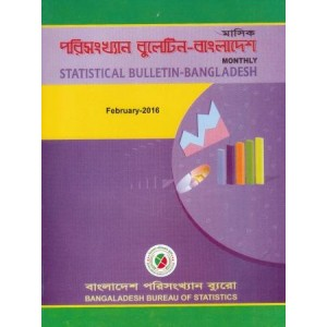Monthly Statistical Bulletin of Bangladesh- 2016: February