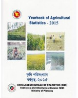 Yearbook of Agricultural Statistics of Bangladesh-2015 (27th series)