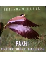 Pakhi: Beautiful Birds of Bangladesh