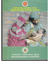 Report on Sample Vital Registration System, 2005-2006