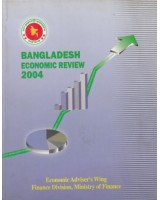 Bangladesh Economic Review-2004