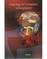 Long Saga of Corruption in Bangladesh