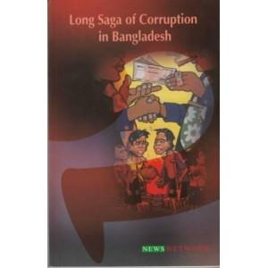 Long Saga of Corruption in Bangladesh