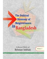 The Political Economy of Malgovernance in Bangladesh (Collected Works of Rehman Sobhan, Volume 3)