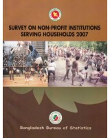 Survey on Non-Profit Institutions Serving Households-2007
