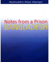 Notes from a Prison: Bangladesh