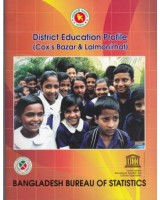 District Education Profile: Cox's Bazar & Lalmonirhat