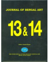 Journal of Bengal Art, Volume 13 & 14, 2008 & 2009