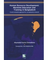 Human Resource Development: Maritime Education and Training in Bangladesh-a socio-economic approach for an explorative research