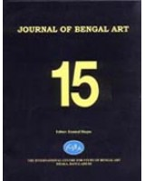 Journal of Bengal Art, Volume – 15, 2010