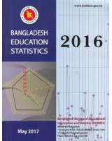 Bangladesh Educational Statistics 2016
