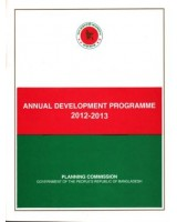Annual Development Programme, FY 2012-2013