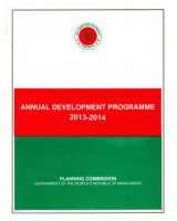 Annual Development Programme, FY 2013-2014