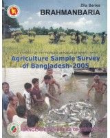 Agricultural Sample Survey of Bangladesh-2005: Bandarban District
