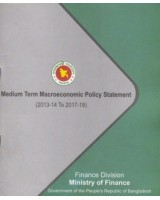 Medium Term Macroeconomic Policy Statement FY 2013-14 to 2017-18