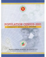 Population Census-2001, Community Series: Bandarban