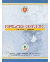 Population Census-2001, Zila Series, Zila: Barisal