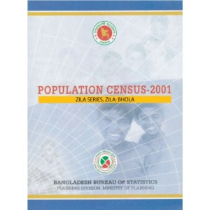 Population Census-2001, Zila Series, Zila: Bhola