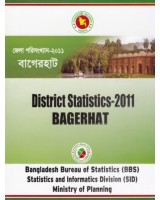 District Statistics 2011 (Bangladesh): Bagerhat
