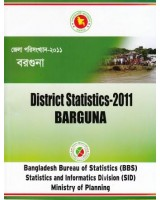 District Statistics 2011 (Bangladesh): Barguna