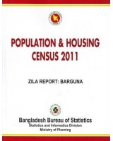 Bangladesh Population and Housing Census 2011, Zila Report: Barguna
