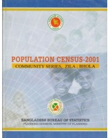 Population Census-2001, Community Series: Bhola