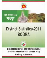 District Statistics 2011-Bogra