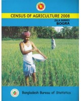 Census of Agricultural - Bangladesh 2008, Zila Series: Bogra District
