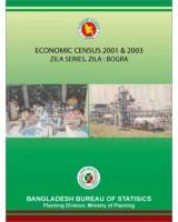 Economic Census 2001 & 2003, Zila Series: Bogra