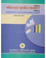 Monthly Statistical Bulletin of Bangladesh: December - 2014