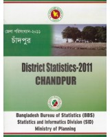 District Statistics 2011 (Bangladesh): Chandpur