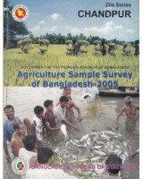 Agricultural Sample Survey of Bangladesh-2005: Chandpur District