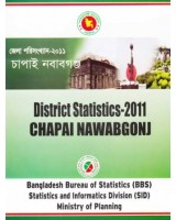 District Statistics 2011 (Bangladesh): Chapai Nawabgonj